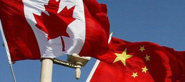 China-Canada-HK