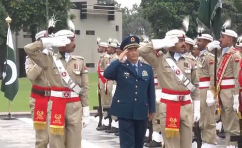 COAS  Army chief  Chief of Army Staff  gen Qamar javed bajwa  Turmenistan  TAPI  TAPI project