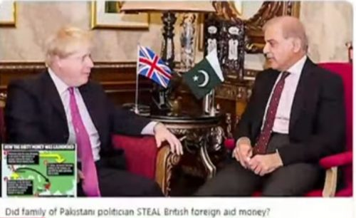 David Rose  UK journalist  shehbaz sharif