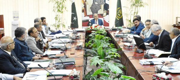 ECC, approves, amendments, exemptions, tax, Gwadar Free Zone