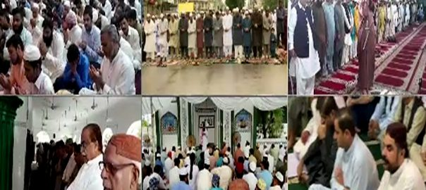 Eidul Azha religious fervor LAHORE 92 News