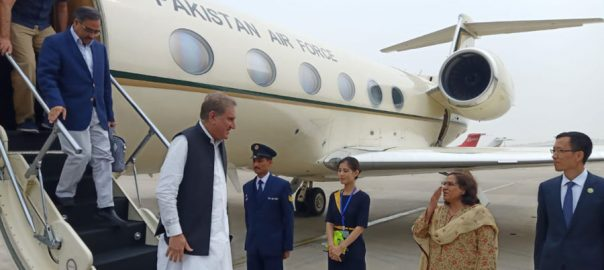 China, FM Qureshi reaches China on diplomatic mission