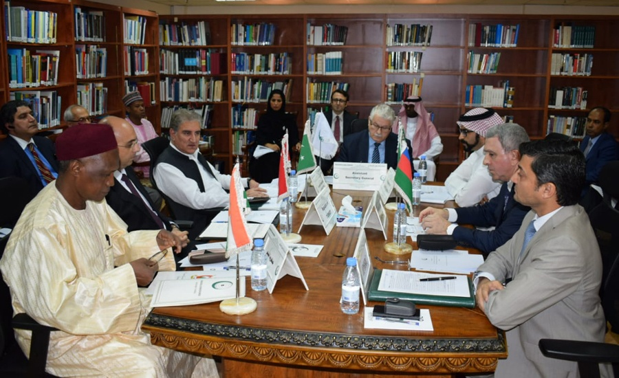 OIC has accepted Pakistan's stance on Kashmir: FM Qureshi