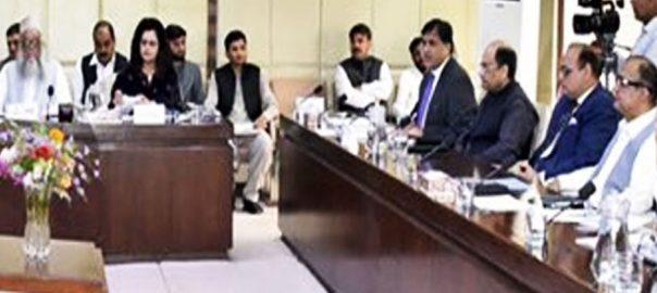 kashmir issue FO Foreign Office Mohjammad Faisal threat world peace