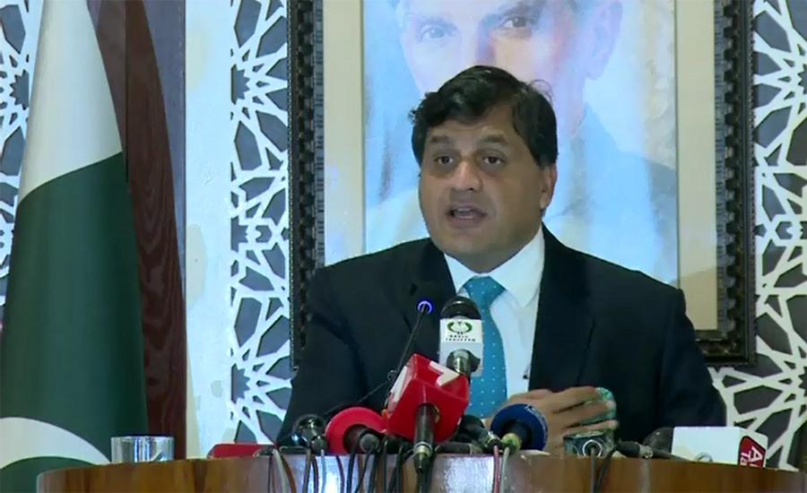 Occupied Kashmir not India's internal matter, but an international issue: FO spokesperson