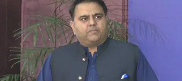 spokesperson fawad chaudhry Prime Minster ImranKhan special assistant