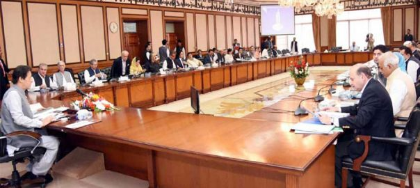 Federal cabinet, approve, 19-point, agenda, today