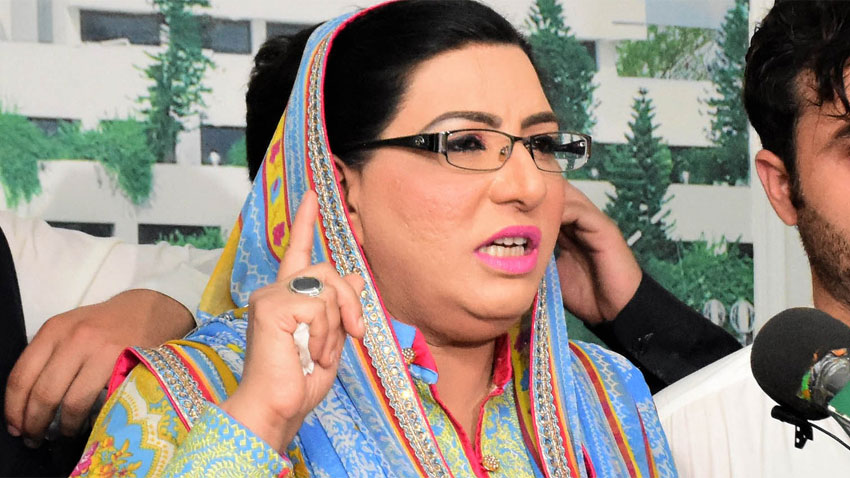 Pakistan to continue diplomatic, political support to Kashmiris: Firdous