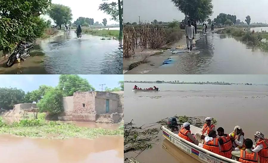 Flood in Sutlej inundates 20 villages, damages crops
