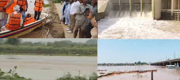 River Sutlej flood flood situation India water Indian waterFlood alert Flood PDMA NDMA PMD weather Sutluj ravi Indus Waters Treaty PUnjab Khyber Pakhtunkhwa