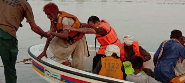 Sutlej river Sutlej Flood india flood water NDMA PDMA
