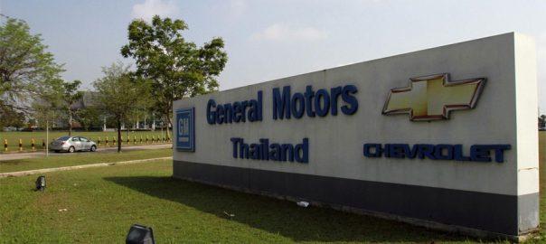 GM-Thailand