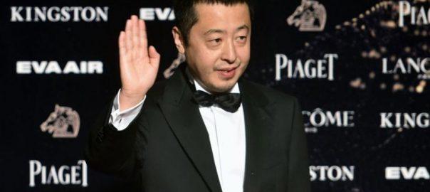 Golden Horse China Taiwan Golden Horse Awards