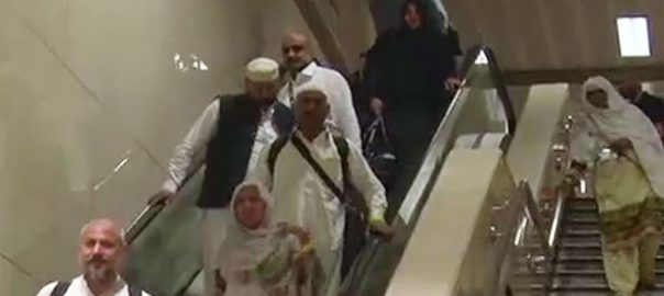 First Hajj pilgrims Lahore airport Lahore First hajj flight