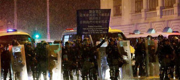 HK-arrests