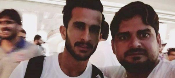 Hasan ali Cricketer Pakistani pacer Samiya Shoiab malik wedding ceremony Dubai Sania Mirza