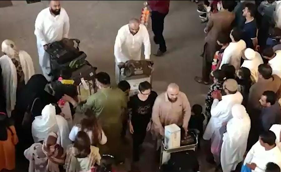 First flight carrying Hujjaj reaches Islamabad