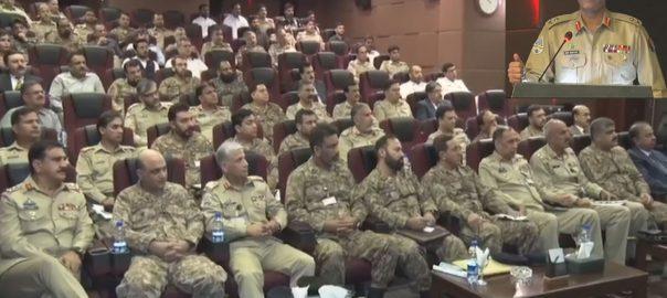 DG ISPR, announces, observe, Kashmir Solidarity Day, govt