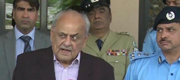 Interior Minister, Brig (retd) Ijaz Shah, hospitalized