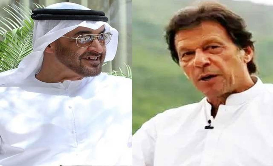 PM Imran phones UAE ruler to discuss bi-lateral issues, Kashmir
