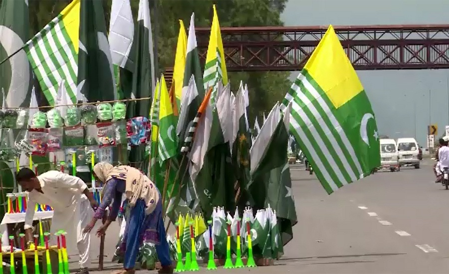 Nation celebrating 73rd Independence Day as Kashmir Solidarity Day