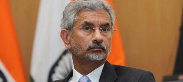 mediation Trump offer Indian external ministry Kashmir dispute Dr S Jaishankar Mike Pompeo