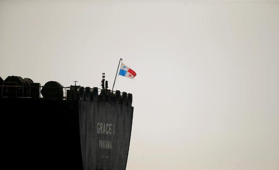 Iran says Britain might free oil tanker soon: IRNA