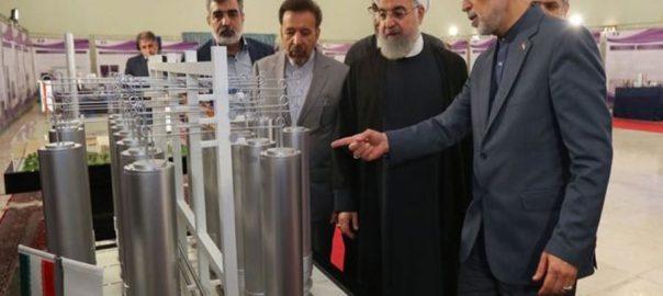 Iran-nuclear-level