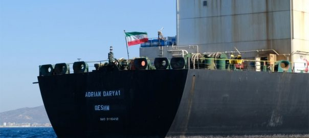 Iranian-tanker-Greece