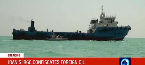 Iraqi-tanker