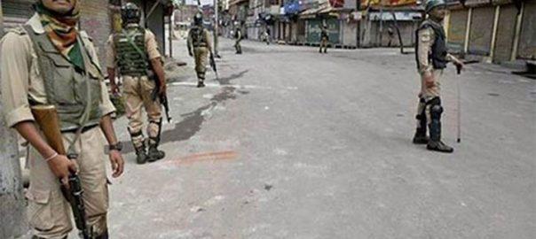 Curfew Hurriyat leaders house arrest military garrison Kashmir Indian kashmir