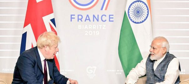 Johnson-Modi-G7