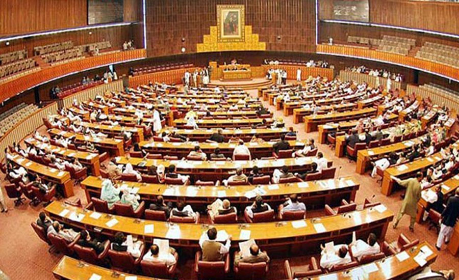 Opposition to raise inflation, flour crisis issue in today's NA session