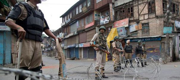 Occupied Kashmir, severe, siege, Indian, military, 25th day