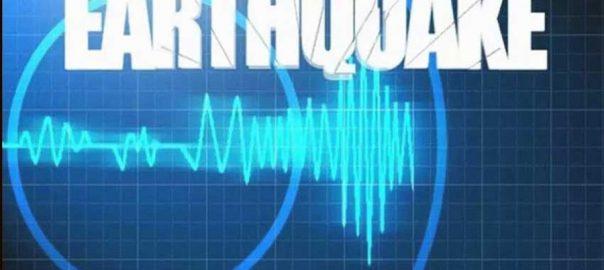 KP-Earthquake