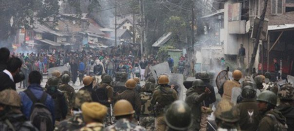march curfew Jammu kashmir indian occupied kashmir IoK UN office Sri nagar occupation forces Indian forces