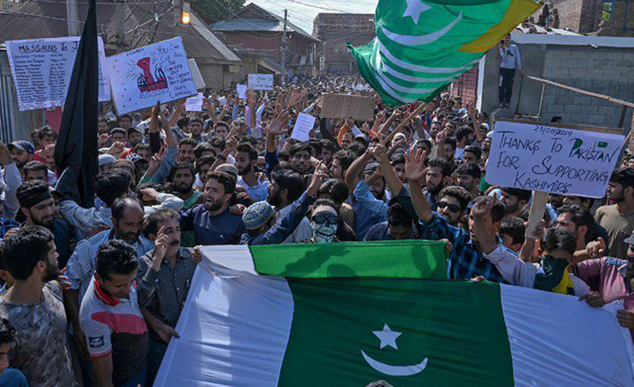 Pakistan to summon International Diplomatic Conference on Kashmir issue