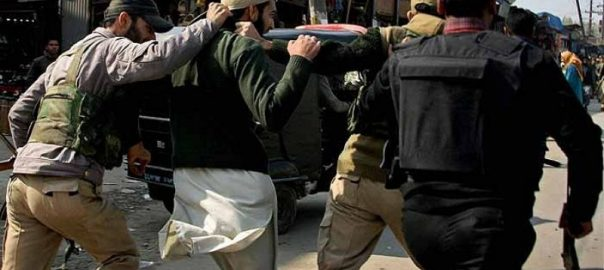 torture BBC Kashmiri people several villages Indian Occupied Kashmir beatings