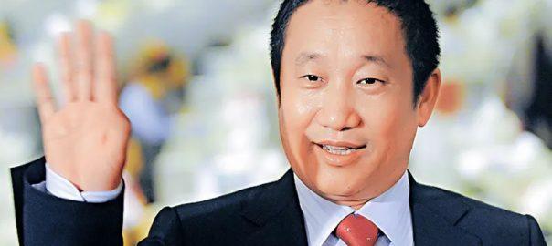 Liu-Zhongtian