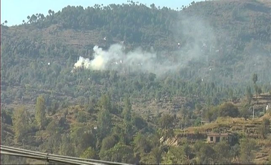 Two civilians martyred after India's Army opens unprovoked fire along LoC