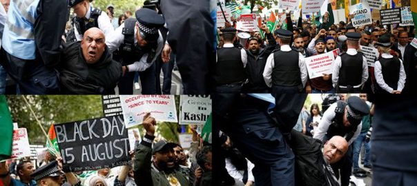 Kashmir Kashmir issue London UK #KashmirSolidarityDay Kashmiri