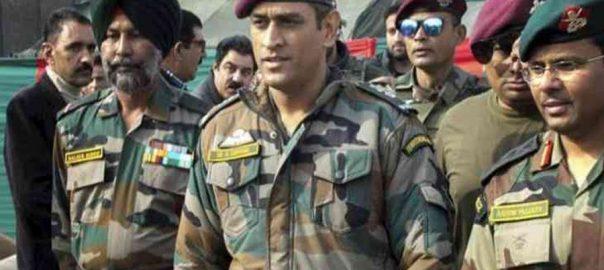 Mahendra-Dhoni-Kashmir