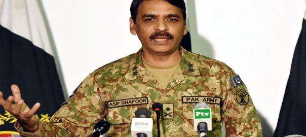 Maj-Gen-Asif-Ghafoor