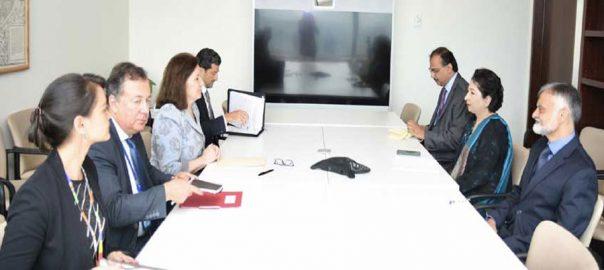 UNSC Pakistan maleeha lodhi un UN chief UN Secretary General Antonio Guterres