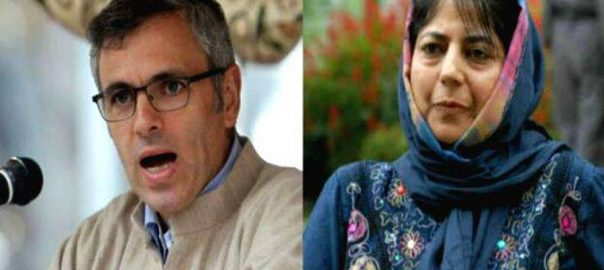 Mehbooba-and-Omar