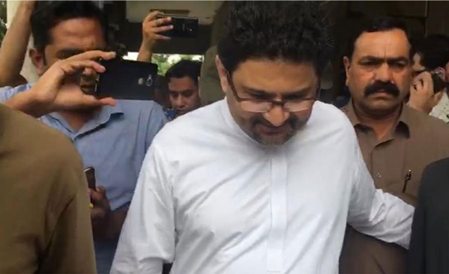 Miftah Ismail's physical remand extended till Sep 12
