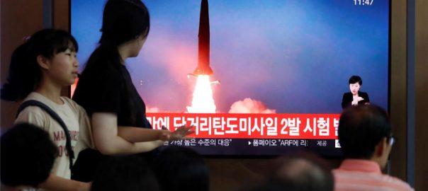 missile missile tests North Korean US Nuclear talks