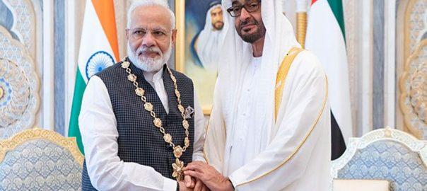 Modi-UAE-award