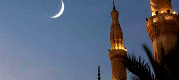 Muharram, moon, sighted, Ashura, Sep 10, Mufti Muneebur Rehman