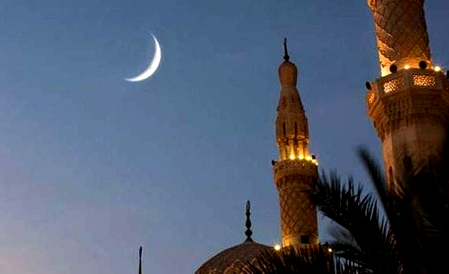 Muharram moon sighted in Pakistan, Ashura on Sep 10